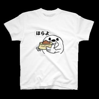 ヒモックマのサマーセールのほらよ T-shirts