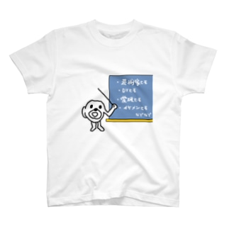 ヒモの授業 T-shirts