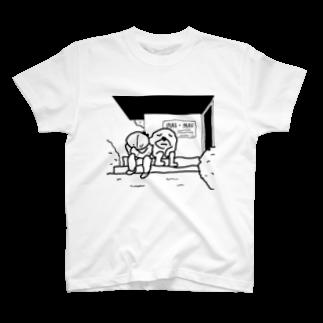 ヒモックマのサマーセールのおこがましいとは思わんかね? T-shirts