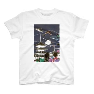 京都 東寺 T-shirts