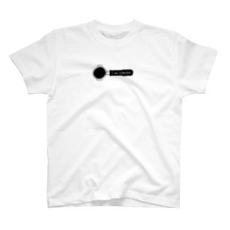 I am a barista T-shirts