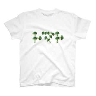 野菜トマト?(ファンシービロ) T-shirts
