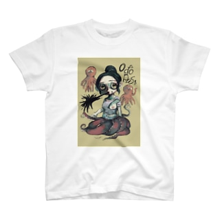 octopus T-shirts