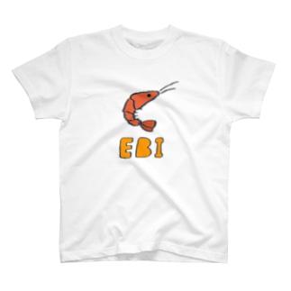 えび(EBI) T-shirts