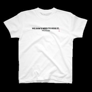 エリ―のあたまのなか Inside Eri's HeadのWE DON'T NEED TO HIDE IT./隠さなくてもいい。 T-shirts