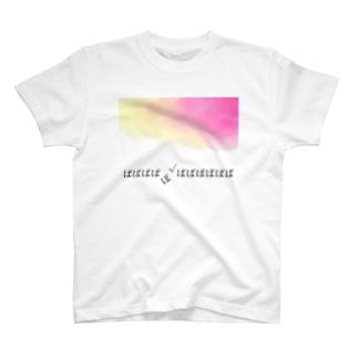 なかまハズレ。 T-shirts