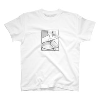 一コマ文鳥シリーズ③ T-shirts