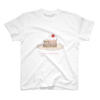 いちごがのってる T-shirts