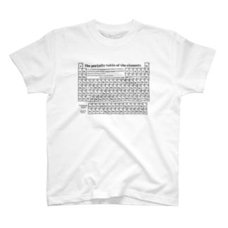 元素周期表(原子番号順):化学:学問・科学 T-shirts