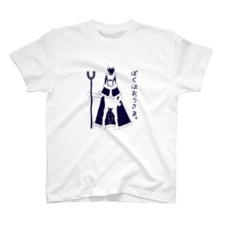 ぼくはおうさま T-shirts
