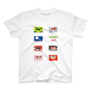 穆王八駿 T-shirts