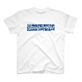 ブエエエエエヤッベエエエエ T-shirts