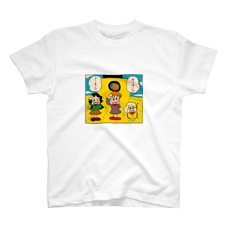 アシタモの冒険少女「オーキードーキー」 T-shirts