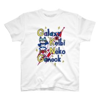 ギャネック&ロケット T-shirts