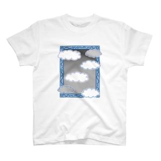 がくのなかの世界 くもり T-shirts