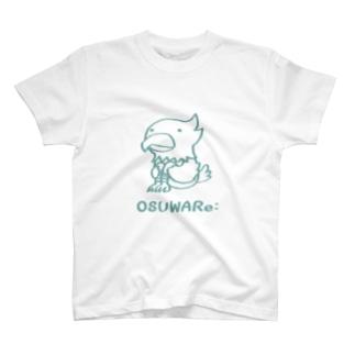 ワシさん T-shirts
