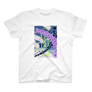 composition:ブラキオサウルス T-shirts