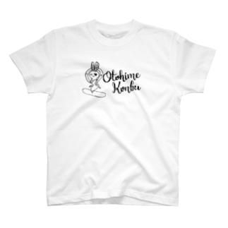 サンプル T-shirts