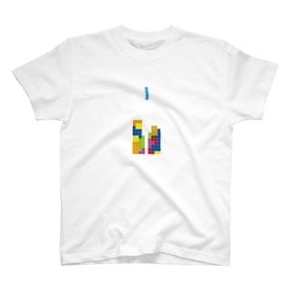 ヒーローは遅れてやってくる T-shirts