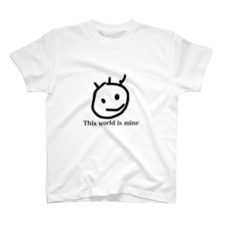 This world is mine T-shirts