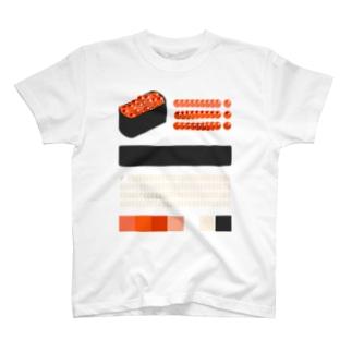 いくら軍艦の船舶解体 T-shirts