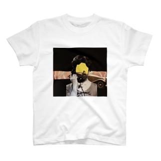 緊急 T-shirts