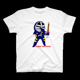 剣道グッズ 覆面剣士マスクドスウォーズマン 剣道Tシャツのマスクド・スウォーズマン T-shirts