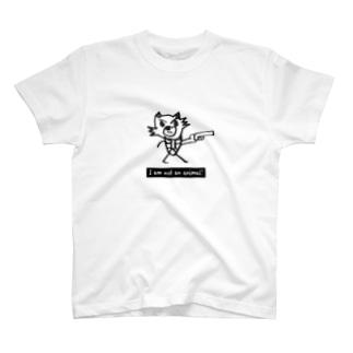 I am not an animal! T-shirts