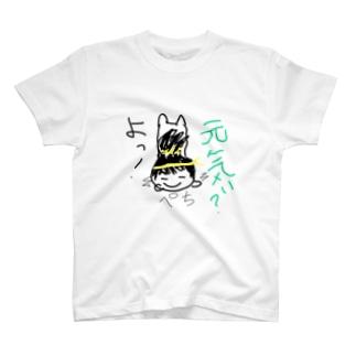 いぽまるTシャツ T-shirts