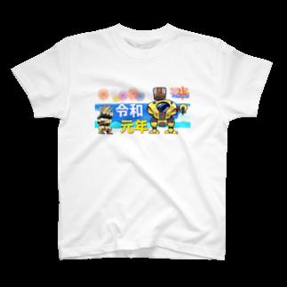 たかのゲームチャンネル 公式グッズストアの令和元年!イイ夏限定グッズぅ♪  T-shirts