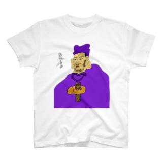 JUNSENSETA(瀬田純仙)大黒様MAX令和元年に君臨 COOL JAPAN T-shirts