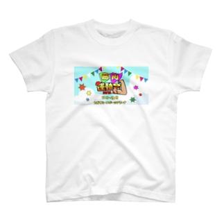 イベント用Tシャツ T-shirts