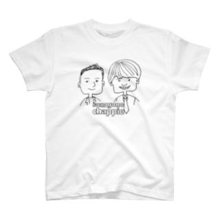 その後のチャッピー T-shirts