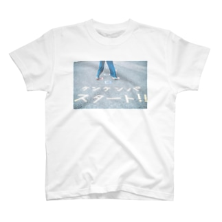 kenkenpa T-shirts