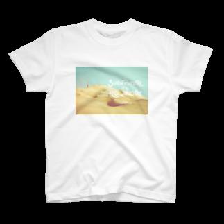 トリアトリエのそんな未来はもうないよ T-shirts