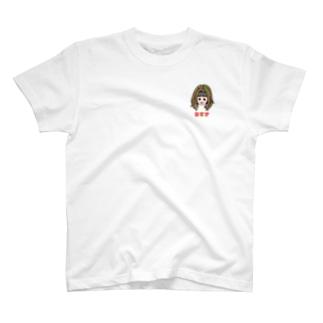 あずささん T-shirts