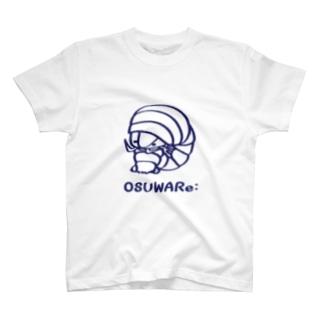 ダイオウグソクムシくん T-shirts