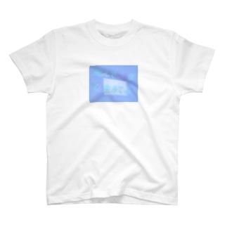いきいきさめじまカルチャーセンター T-shirts