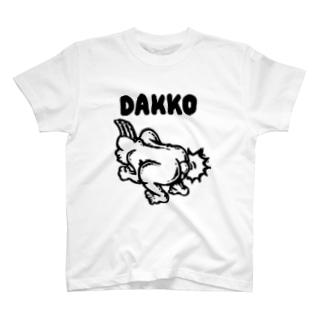 脱肛-DAKKO- T-shirts