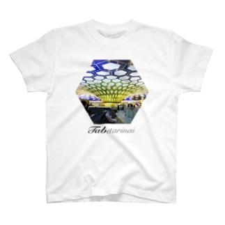 アブダビ空港 - UAEシリーズ T-shirts