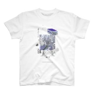 向コウ側 T-shirts