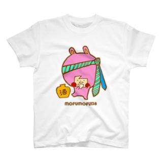 ほろ酔いハリーくん T-shirts