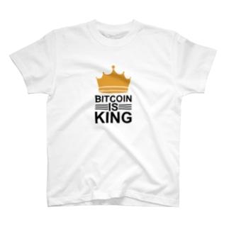 Bitcoin_is_King T-shirts