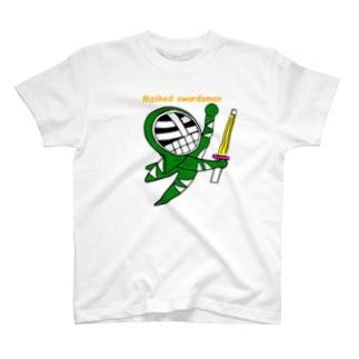 マスクド・グリーン T-shirts