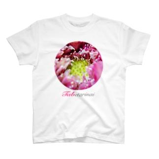 01 - flowerシリーズ T-shirts