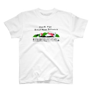 2019年版公式グッズ(加盟山小屋全部入り) T-shirts