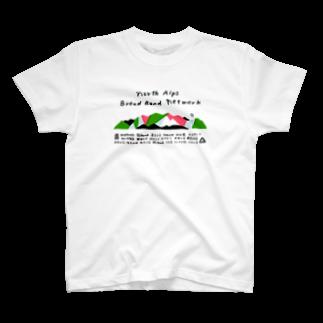 北アルプスブロードバンドネットワークの2019年版公式グッズ(加盟山小屋全部入り) T-shirts