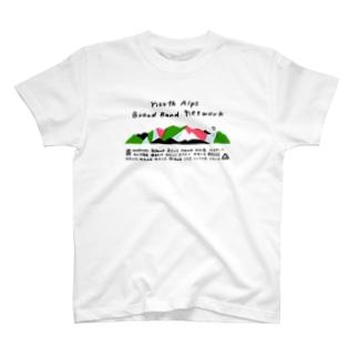2021版公式グッズ(加盟山小屋全部入り) T-shirts