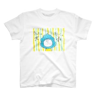 節水呼びかけTシャツ T-shirts