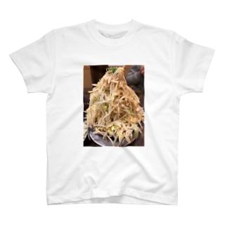 野菜マシマシ T-shirts